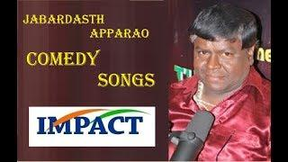 Jabardasth Apparao | Comedy Songs | Social Media Event | KL University |  IMPACT | 2019