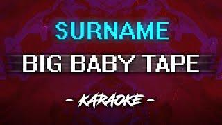 BIG BABY TAPE - SURNAME (Караоке)