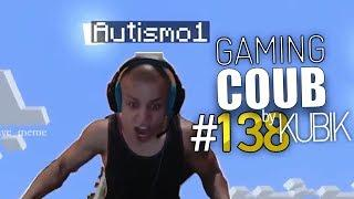 Gaming Coub #138 | Игровые приколы, баги, фейлы | BEST GAME COUB by #Kubik