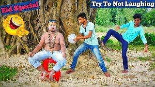 Must Watch Chotu New funny????Comedy videos 2019 || Funny Videos || #myfamily