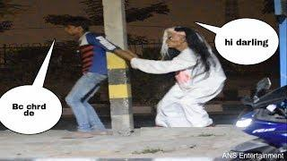 ghost pranks 3 | ANS Entertainment | INDIA'S number 1 ghost prank channel | pranks in india FUNNY