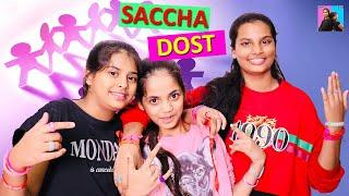 Sacha Dost l Friendship Story l Moral Stories For Kids l Stories For Kids l Ayu And Anu Twin Sisters