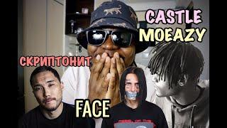 REVIEW #101 | FACE, Скриптонит, Castle, Moeazy | РЕАКЦИЯ ИНОСТРАНЦА