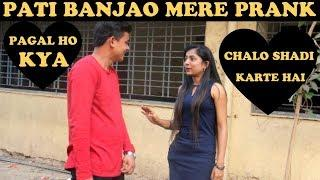 PATI BANJAO MERE PRANK BY GIRL | PRANK IN INDIA | BY VJ PAWAN SINGH