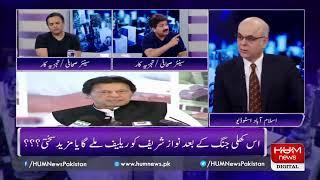Live:Program Breaking Point with Malick  06 July 2019   HUM News