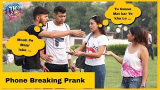 Phone Breaking Prank Gone Wrong | THF 2.0 | Shilpa Arya