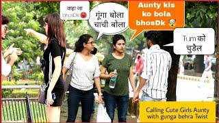 Calling Cute Girls Aunty + Gunga Behra Prank with Twist || Funny reaction || Prank gone wrong