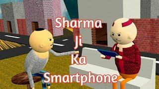 Make Jokes || Sharma Ji Ka Smartphone || Kanpuriya Comedy || Cartoon Funny Video