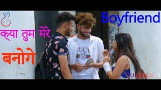 Cute Girl Proposing Boys  ||  क्या तुम मेरे boyfriend बनोगे || prank in india