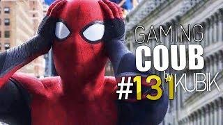 Gaming Coub #131 | Игровые приколы, баги, фейлы | BEST GAME COUB by #Kubik