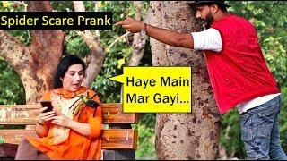Spider Scare Prank - Pranks in Pakistan - LahoriFied