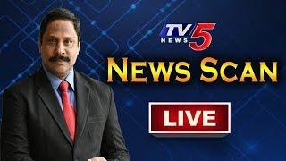 News Scan Live Debate With Vijay | 1st July 2019 | TV5 News