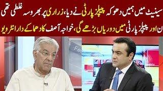 To The Point With Mansoor Ali Khan | Khawaja Asif Exclusive Interview | 3 August 2019 | Express News