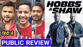 Hobbs and Shaw Movie Review, Hobbs and Shaw Public Review, Dwayne Johnson, Jason stanthom, Roman
