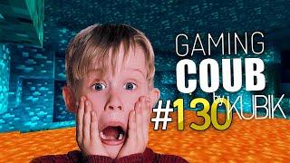 Gaming Coub #130 | Игровые приколы, баги, фейлы | BEST GAME COUB by #Kubik