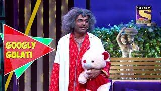 Gulati Is Scared To Sleep Alone | Googly Gulati | The Kapil Sharma Show