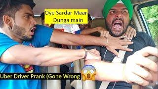 Uber Driver Prank (Sikh Driver in Pakistan) - GONE WRONG - LahoriFied