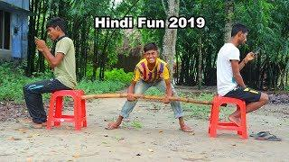 Indian New funny Video????-????Hindi Comedy Videos 2019-Episode-55--Indian Fun || ME Tv