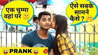 Chumma de do prank on cute girls ????|| Paras thakral