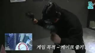 BTS Jungkook is playing Video Game (BTS information)