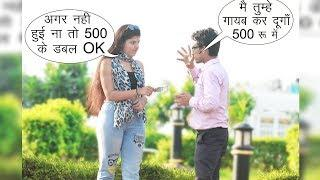 Fake Bangali Magician Prank | Prank in India | Prank on Cute Girl | Mohit Sharma | Fun Diet