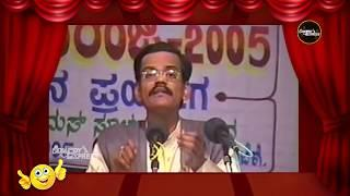 Gangavathi Pranesh Comedy 2005 Part 6 | Stage show | Kannada Jokes | OFFICIAL Comedy Express
