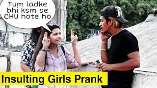 Insulting girl's with girl's phone prank | Insulting girl's prank #2 | Pranks in India | We Insane