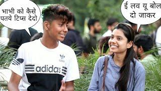 Padosan Ko Kaise Ptau Tips Dedo Prank On Cute Girls By Desi Boy | Prank Star