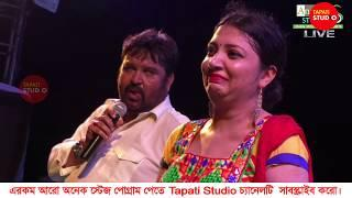 Sumit Ganguly live stage Program || Acting || Comedy || Entertainment || Tapati Studio