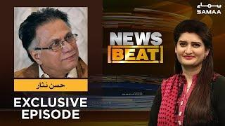 Hassan Nisar Exclusive Interview | News Beat | Paras Jahanzeb | SAMAA TV | 04 August 2019