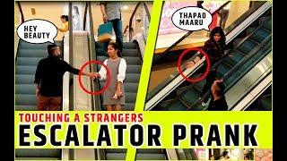 HAND TOUCHING A STRANGERS ON ESCALATOR | STARING AT STRANGERS | PRANK IN INDIA | GREEDY GENIUS 2019