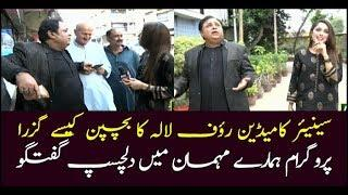 Rauf Lala Shares his fond old memories