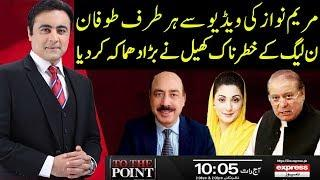 To The Point With Mansoor Ali Khan | 12 July 2019 | Express News